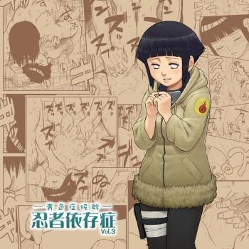 Coleccion Naruto ef48e2171199930